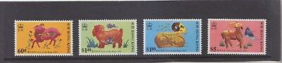 HONG KONG-1991-YEAR OF THE RAM STAMP SET-MNH-$5-freepost