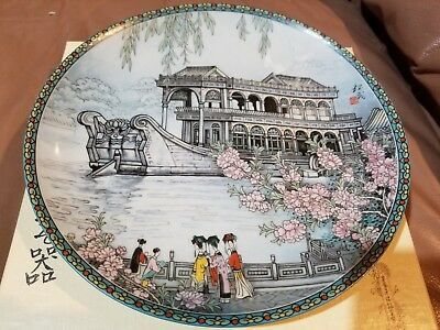 "Imperial Ching-Te Chen Porcelain Plate - ""the Marble Boat"" - Zhang Song Mao"