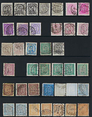 Portugal 1882 to 1905 Mixture of Used 70+ Definitives LOW START!