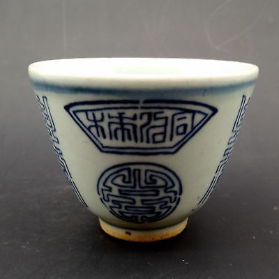 Chinese Handmade Exquisite Blue and white porcelain pattern cup  Z469