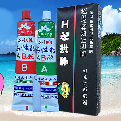 2Pcs A+B Adhesives Useful Epoxy Glues Super Strong Paste Ceramic Glass Rubber