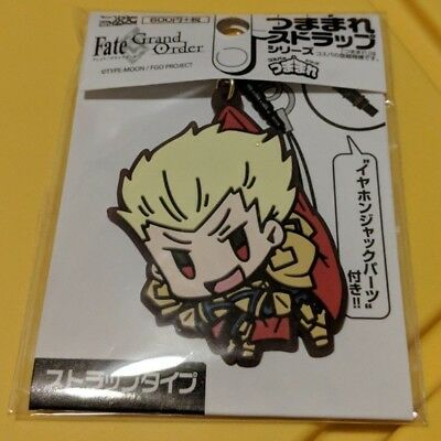 Fate Grand Order Pinched Cellphone Strap Archer Gilgamesh