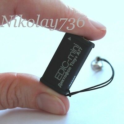 SMALLEST! Voice Activated AUDIO RECORDER Edic mini Tiny+ A77 (A31) micro SPY BUG