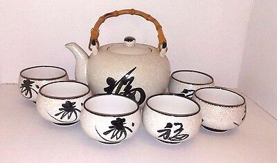 Vintage Japanese Chop Mark  Teapot Set With Cups