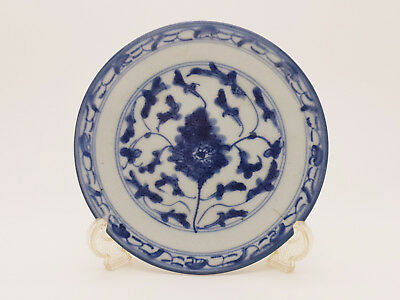 19th Century Chinese Qing Dynasty Porcelain Blue & White Small Dish Marked