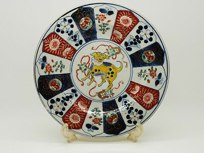 Antique Japanese Imari Porcelain Oriental Flowers Plate Unusual Foo Lion Dog #6