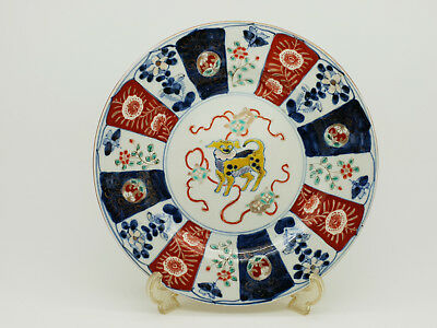 Antique Japanese Imari Porcelain Oriental Flowers Plate Unusual Foo Lion Dog #3