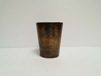Antique Indian Hindu Etched Hand Tooled Brass Beaker