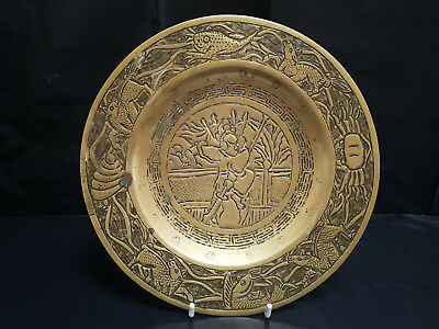 Vintage Chinese Brass Kung-Fu Detail Hand Engraved - Ming Imperial Mark