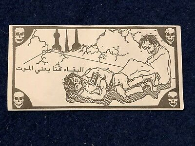 Genuine US propaganda leaflet, Gulf War, Iraq 1991 Desert Storm, Fast Ship