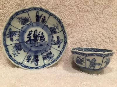 Fine 18thC Chinese Blue & White Export Porcelain Lotus Form Tea Bowl & Saucer