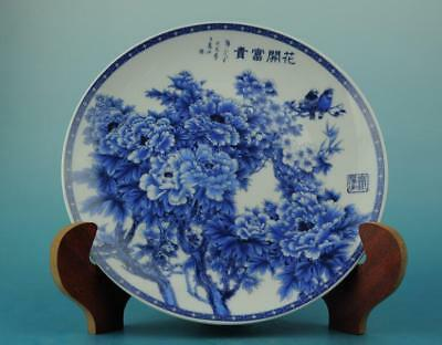 Chinese antique hand-made famille rose porcelain Hand painted flower plate b01