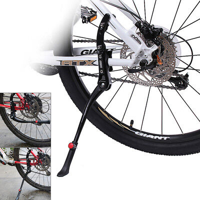 1x Heavy Duty Mountain Bike Bicycle Cycle Prop Sides Reak Kick Stand Adjustable