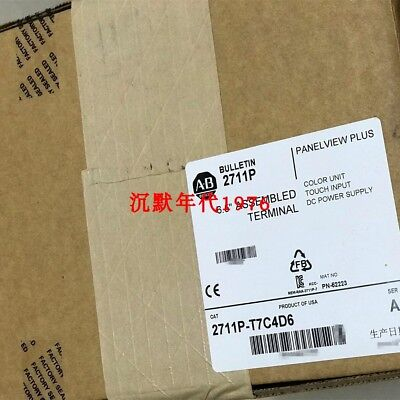 Allen Bradley 2711P-T10C4D6 2711PT10C4D6 NEW IN BOX 1pcs