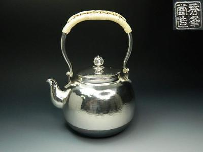 Japanese Tea Ceremony Silver Bottle Tea Kettle Teapot Chagama Round Shape