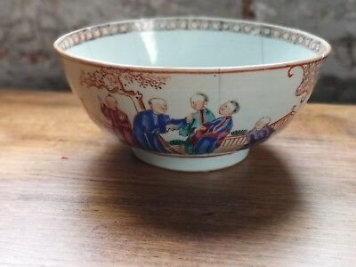 18th Century Qianlong Famille Rose Bowl