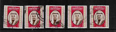 State Of Kuwait Five  1 Dinar Used    My Ref 1003