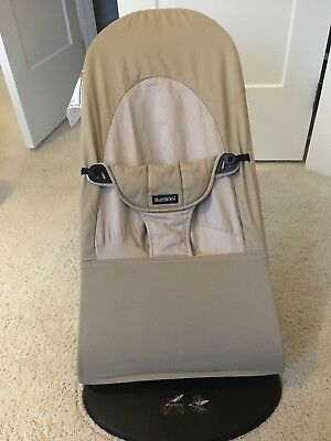 Baby Bjorn Natural Bouncer Rocker in Beige. Great Condition. Retail $160+