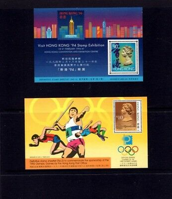 2 Hong Kong Mini Sheets With $10 Stamps - Muh