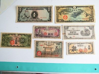 Japanese Currency Bank Note (7) wwll