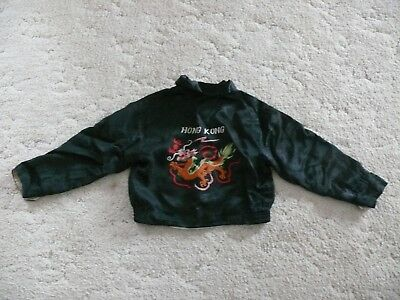 Vintage 1960's JAPANESE SILK Ornate Embroidered Dragon youth Jacket