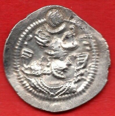 Genuine Sassanian Silver Dirhem Coin, King Peroz  459 - 484 Ad, Persian Dynasty
