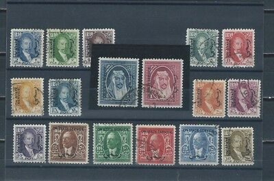 Middle East Iraq Irak King Faisal I official FU stamp set to 1 Dinar