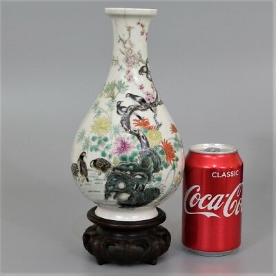A Very Fine Quality 19Th C Qing Dynasty Chinese Famille Rose Vase Qianlong Mark
