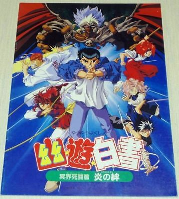 Yu Yu Hakusho Movie Program Book Anime Art
