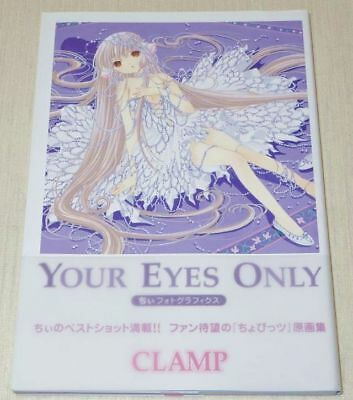 Chobits Your Eyes Only Illustrations Art Book CLAMP Manga Anime