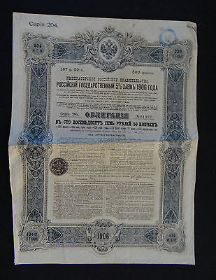 ACTION Russe Fond d'état français 1906 french Russian bond share