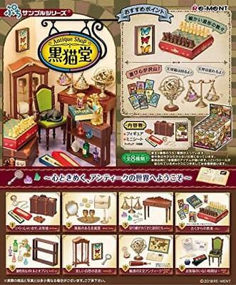 Re-Ment Petit sample series Antique Shop Kuronekodou 8 type set japan