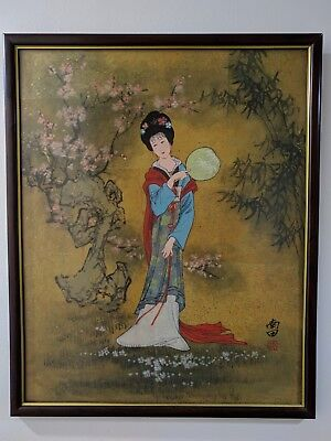 "Japanese Painting on Cork Geisha  Signed Vintage Antique Rare Large 16""x20"""