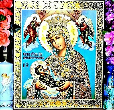 Mother of God  Milk-Feeder Russian Orthodox Icon Silver Gold embossing Big Size