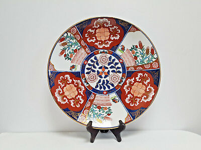 "Gold Imari Japanese Porcelain Wall Plate Charger Hand Painted 12""Very Decorative"