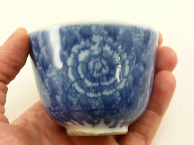 19th Century Antique Japanese Blue and White Porcelain Sake Wine Tea Cup Bowl