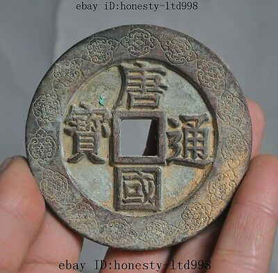 72mm Collect Old Chinese Dynasty Bronze tang guo tong bao Ancient Money Coin Bi