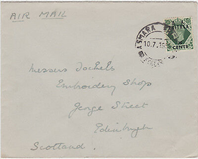 Eritrea British Military Administration Overprint Stamps Postal Cover