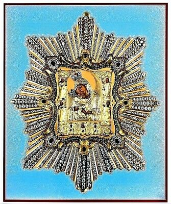 Icon of the Mother of God of Pochaev Orthodox Icon Silver Gold double embossing
