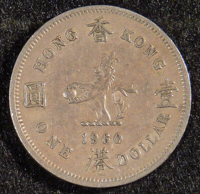 1960 Hong Kong 1 Dollar Coin     F206