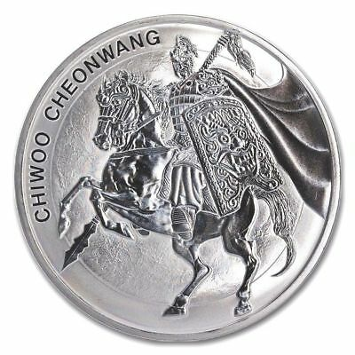 2017 South Korea Chiwoo Cheonwang 1 oz .999 Silver Medal (in air-tite capsule)
