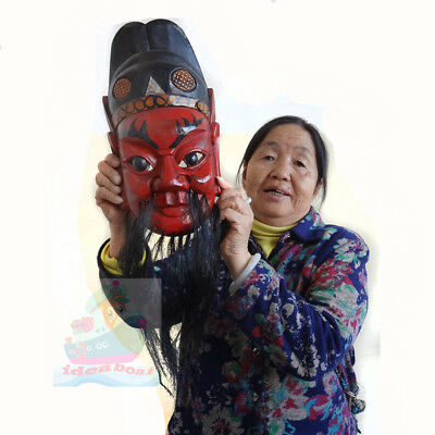 Wood Hand Carved Painted NUO MASK Walldecor - Zhong Kui(Ghost Catcher) Tall32cm