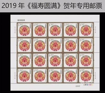 CHINA 2018-2019  New Year Greeting of Pig Special stamp full sheet贺喜#13 福寿圆满