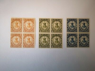 3x ROC China C6 Unification of National Government Stamp Block 4
