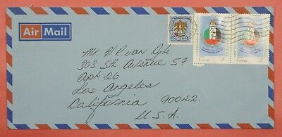 Dr Who 1986 Uae United Arab Emirates Tri Franked Airmail  To Usa 27139