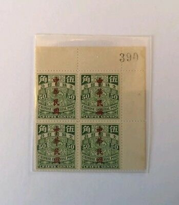 ROC China coiling Dragon 50C London overptint with page number rare~ MNH OG