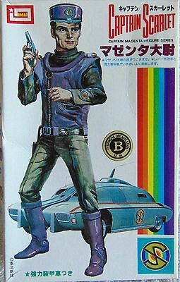 Captain Scarlet 4 - Captain Magenta Figure Series B-1210 - Imai Japan - New