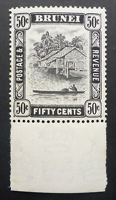 Brunei Mint Nh** #72 Fifty Cents 1931 Issue (Small Toned Spot On Gum)