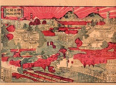 1909 Original Japanese old Print ISE place of scenic beauty Sightseeing Map