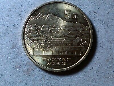 China 5 Yuan 2005. Cultural Heritage - Green City Hall.  km1578